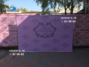 Фото стенка для гостей на свадьбу в Кургане