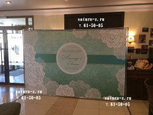 Фото стенка на свадьбу заказать купить в Кургане