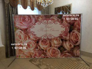 Купить прессвол в Кургане для свадьбы