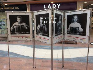 Выставочный стенд в торговом центре купить Курган