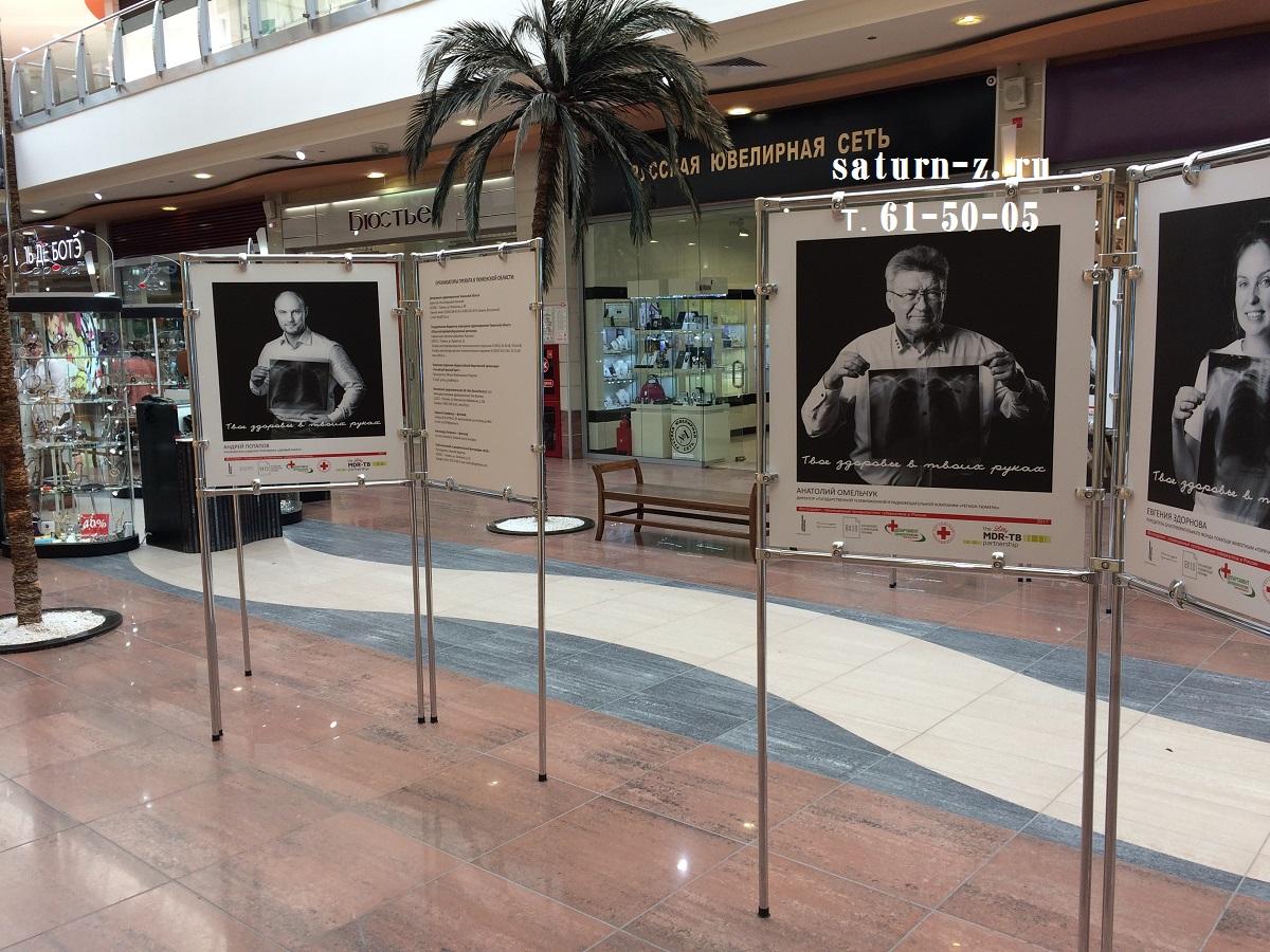 Выставочный стенд в торговом центре заказать Курган